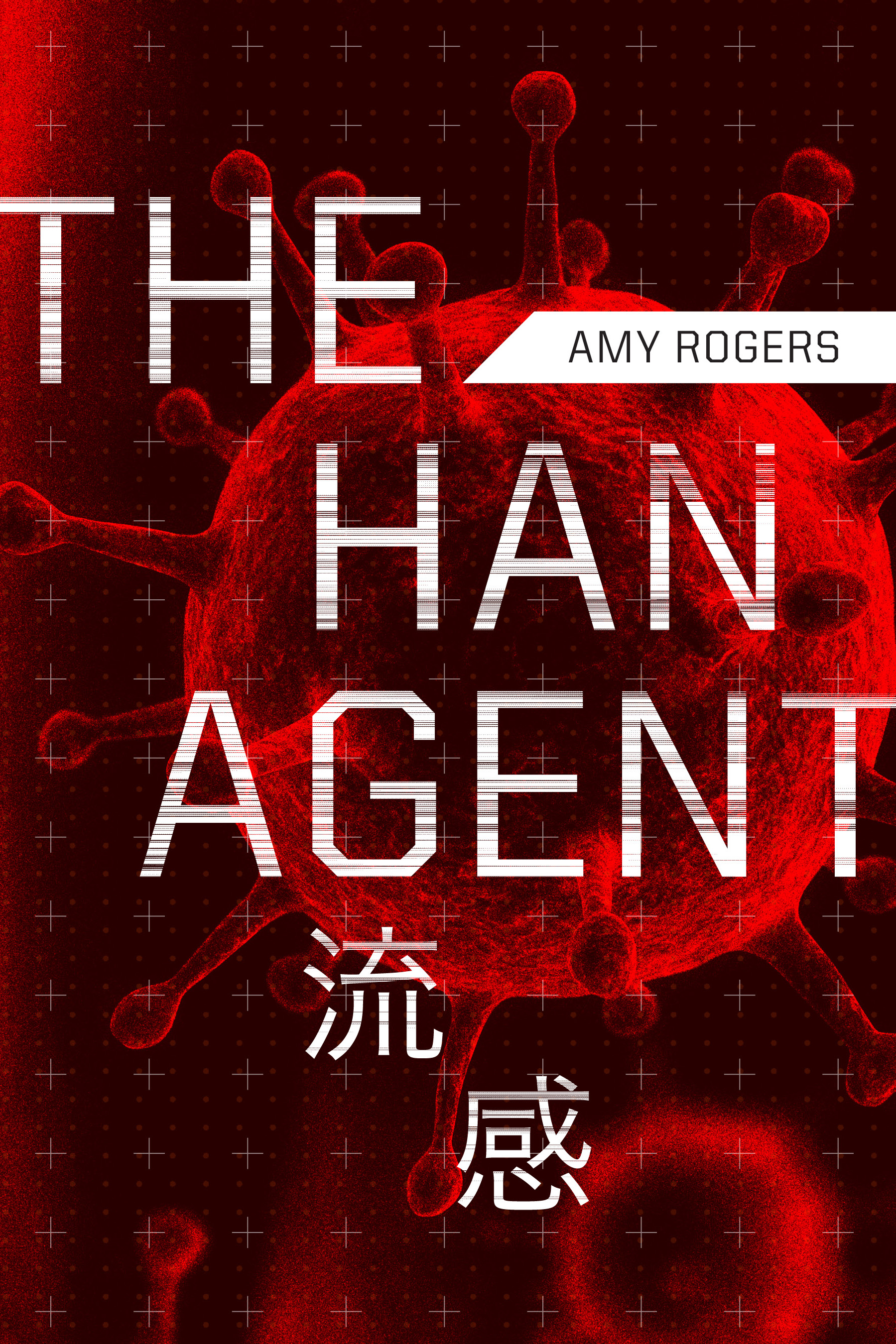 Cover of THE HAN AGENT by Amy Rogers